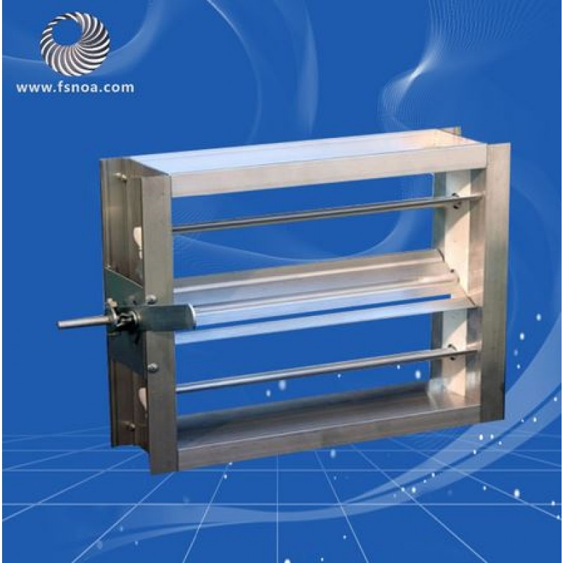 Volume Dampers - Air - Products